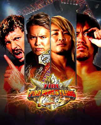 fire pro wrestling world njpw pc download